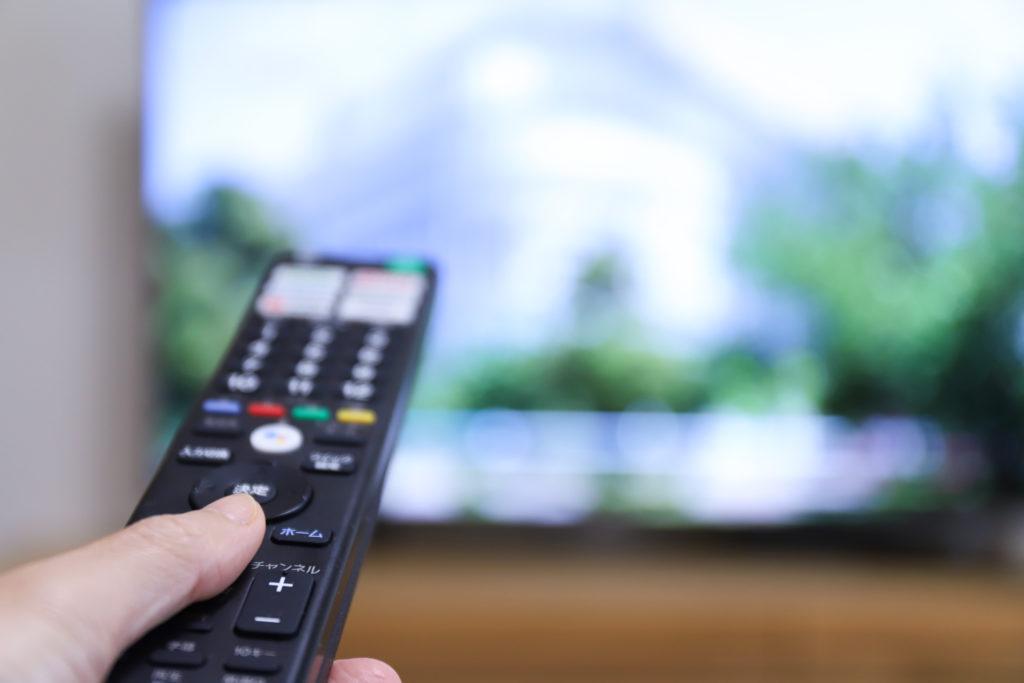 受動的にテレビを見る